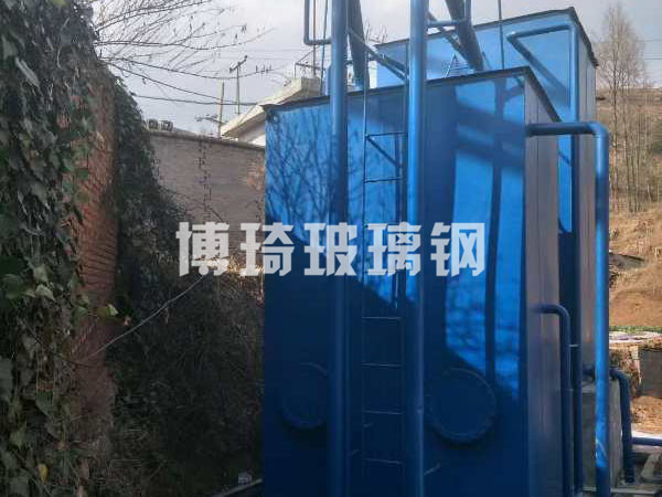 一体化污水处理罐